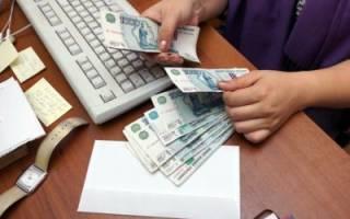 Налоги и взносы на компенсацию отпуска при увольнении. Как отразить в 6-НДФЛ и другой отчетности?