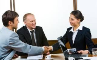 Как оформить прием на работу по срочному трудовому договору: образец приказа и основания для заключения контракта