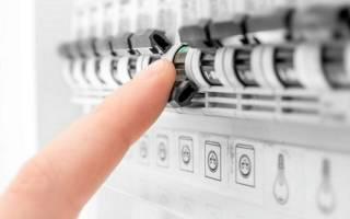 Когда управляющая компания имеет право отключать электроэнергию за долги?