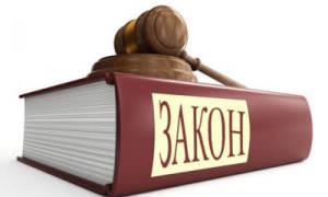 Как правильно написать заявление в управляющую компанию на предоставление информации?
