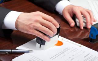 Правила составления договора аренды части земельного участка: образец и бланк документа
