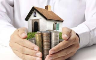 Возможна ли продажа недвижимости ниже кадастровой стоимости: последствия