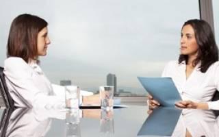 Что это такое – интервью с соискателем по компетенциям? Основные этапы собеседования и примеры вопросов