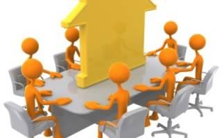 Всё о смене управляющей компании в многоквартирном доме: каков порядок перехода в другую организацию?