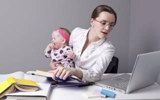 Пошаговый порядок оформления отпуска по уходу за ребенком до 3 лет и выплаты пособия