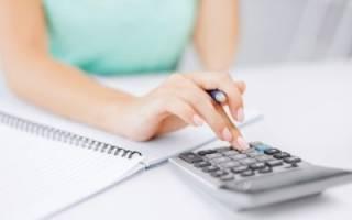 Как оплачивается труд председателя ТСЖ: зарплатой или вознаграждением? Оформление, условия начисления и налогообложения
