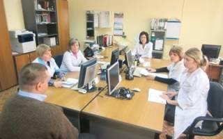 Всё о том, как оплачиваются даты направления в бюро МСЭ и дни прохождения комиссии для освидетельствования