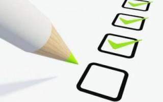 Читайте о том, какие документы нужны на гражданство РФ после вида на жительство и как правильно заполнить заявление