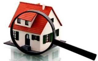 Статус недвижимости: как узнать, приватизирована квартира или нет? Можно ли проверить данные по адресу?