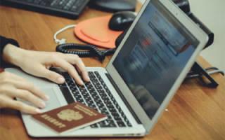 Простая пошаговая инструкция по записи на оформление загранпаспорта через интернет