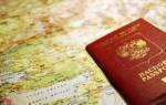 Порядок замены загранпаспорта по истечении срока: что необходимо для получения нового и можно ли продлить старый?