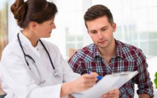 Что такое направление на МСЭ? Какие лечебно-профилактические организации его выдают и как получить?