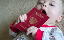 Можно ли родителям получить гражданство РФ, если ребенок гражданин России?