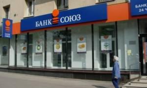 Топ-6 выгодных программ ипотеки от банка Союз: условия и процентные ставки