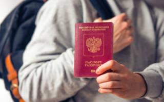 Использование загранпаспорта для внутренних поездок: можно ли летать и ездить по России по этому документу?
