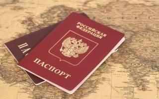 Как выбрать регион по программе переселения соотечественников?