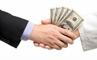 Расчет с работы по соглашению сторон: как правильно уволиться?