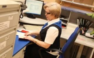 Правильное оформление записи в трудовой книжке при увольнении по соглашению сторон и нюансы выдачи документа