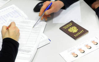 Как подать заявление на гражданство РФ и частые ошибки при заполнении анкеты