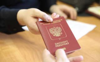 Особенности получения загранпаспорта по месту временной регистрации