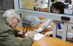 Заморозка или мораторий на накопительную часть пенсии: что это такое и надолго ли?
