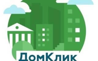 Подробная инструкция: как подать онлайн заявку на ипотеку в Сбербанк
