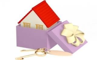 Какие сделки разрешено совершать, и как можно распорядиться квартирой, если есть дарственная?