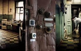 Особенности приватизации комнаты в коммунальной квартире. С чем придется столкнуться жильцам?
