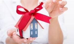 Типовая форма договора дарения квартиры между близкими родственниками: бланк и пример заполнения