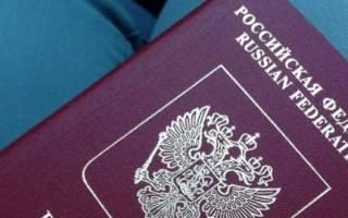 Порядок оформления загранпаспорта: список документов для получения, сроки выдачи и прочие особенности процедуры