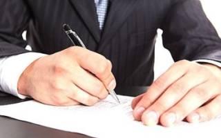 Компенсация неиспользованного отпуска: нюансы оформления выплат и образец грамотного составления заявления
