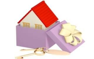 Советы дарителям: где оформлять дарственную на квартиру? Можно ли сделать это через МФЦ?