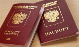 Нужен ли россиянам загранпаспорт для поездки в Китай? Особенности оформления визы в КНР