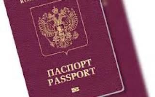 Какой срок действия у загранпаспорта должен быть до окончания для выезда за рубеж?