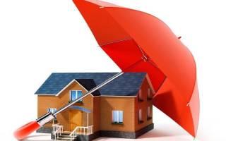 Всё о страховании для ипотеки Сбербанка. Поможем избежать ошибок и правильно собрать документы