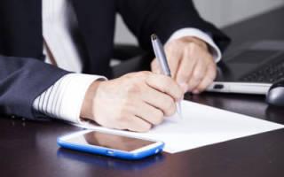 Как написать по образцу договор дарения доли в квартире между близкими родственниками? Нюансы составления