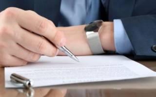 Советы по заполнению заявления на возврат подоходного налога при покупке квартиры: бланк и образец для скачивания