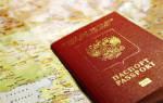 Действительно ли нужен загранпаспорт для поездки в Болгарию? Рассматриваем вопрос