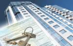 Подробности и детали: как происходит оформление страхования ипотеки в ВТБ 24?