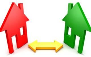 Как осуществить обмен 2-комнатной квартиры с доплатой и без неё?