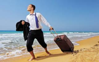 Как отдыхать за неотработанные дни? Оформление отпуска, предоставленного авансом: все правовые тонкости и нюансы!