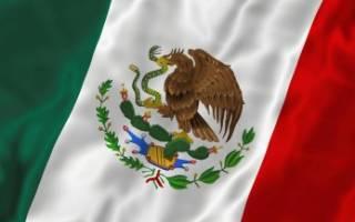 Едем в солнечную Мексику — простые и надежные способы получить визу