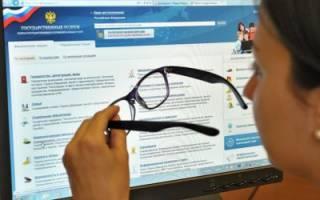 Простые способы узнать, где находится накопительная часть пенсии по интернету