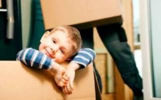 Не знаете, как выписать ребенка из квартиры матери и прописать к отцу? Рассмотрим порядок действий и перечень необходимых документов