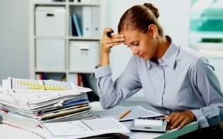 Особенности оформления отзыва работника из отпуска по производственной необходимости