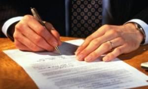 Нюансы оформления выплат работникам. Обязательно ли включается в трудовой договор размер должностного оклада?