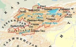 Поездка в Киргизию: нужен ли загранпаспорт русским туристам?