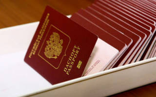 Процесс оформления загранпаспорта через паспортный стол: действуем по старинке!