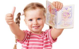 Определяем приоритеты: нужен ли загранпаспорт ребенку?
