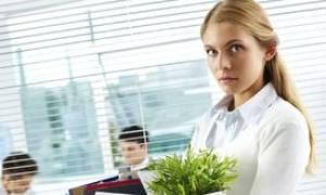 Юридические тонкости увольнения на испытательном сроке по инициативе самого работника